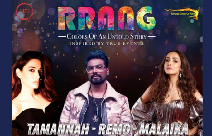 RRANG - Colors Of An Untold Story at DAR Constitution Hall